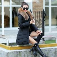 时尚2016冬装新款特卖羽绒服正品女中长款加厚修身奢华毛领外套