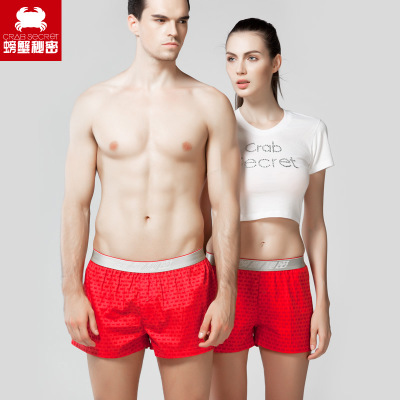 Arrow crab secret lovers pants loose pajama pants at home men's underwear lady cotton boxers