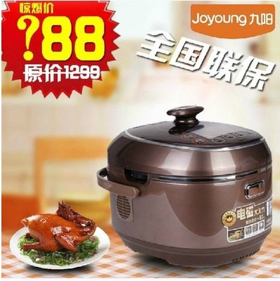 Joyoung / Joyoung JYY-50IHS3 first nine positive pressure cookers IH electromagnetic heating intelligent boiling