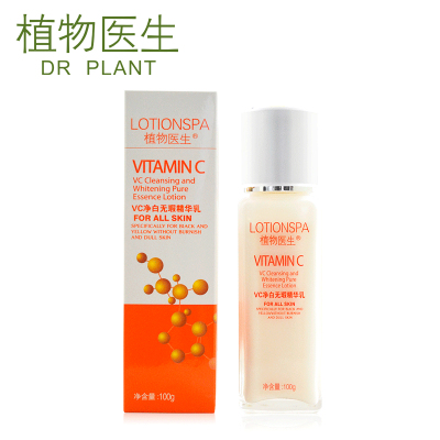 Counter genuine plant doctor flawless VC Whitening Lotion Whitening Lotion 100g water Blemish