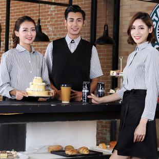 酒店工作服秋冬装咖啡西餐厅快餐店服务员长袖衬衣网咖工作服毛衣