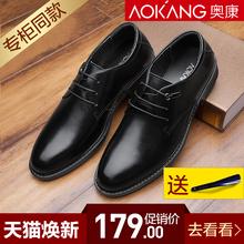 奥康男鞋夏季商务正装皮鞋男士英伦真皮休闲内增高鞋子男韩版潮流图片