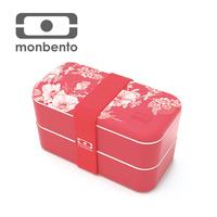 法国Monbento 原创印花双层分格微波炉便当盒日式饭盒