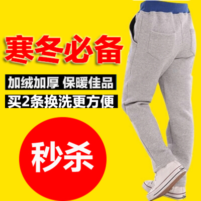 Kids boy pants children winter models plus thick velvet pants casual pants big boy pants Wei pants tide