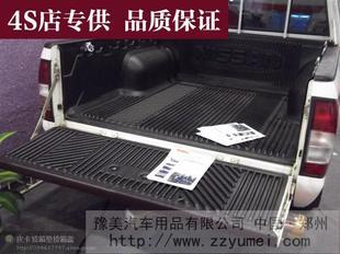 郑州日产尼桑锐骐货箱宝/P11皮卡垫/车厢保护盒/后箱宝/厂家直销