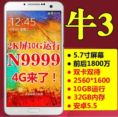 5.7-inch eight-core smart tablet phone 4G Android 1800 pixels MT6595 slim big-screen 6-inch 8-core