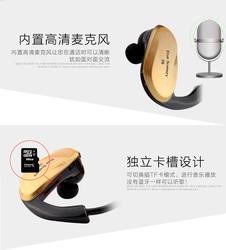 无线蓝牙耳机可插卡MP3播放器一体头戴挂耳式运动型跑步听歌耳麦