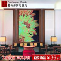 【匠记】太阳花 向日葵水晶拼图马赛克 欧式拼花个性定制玄关瓷砖