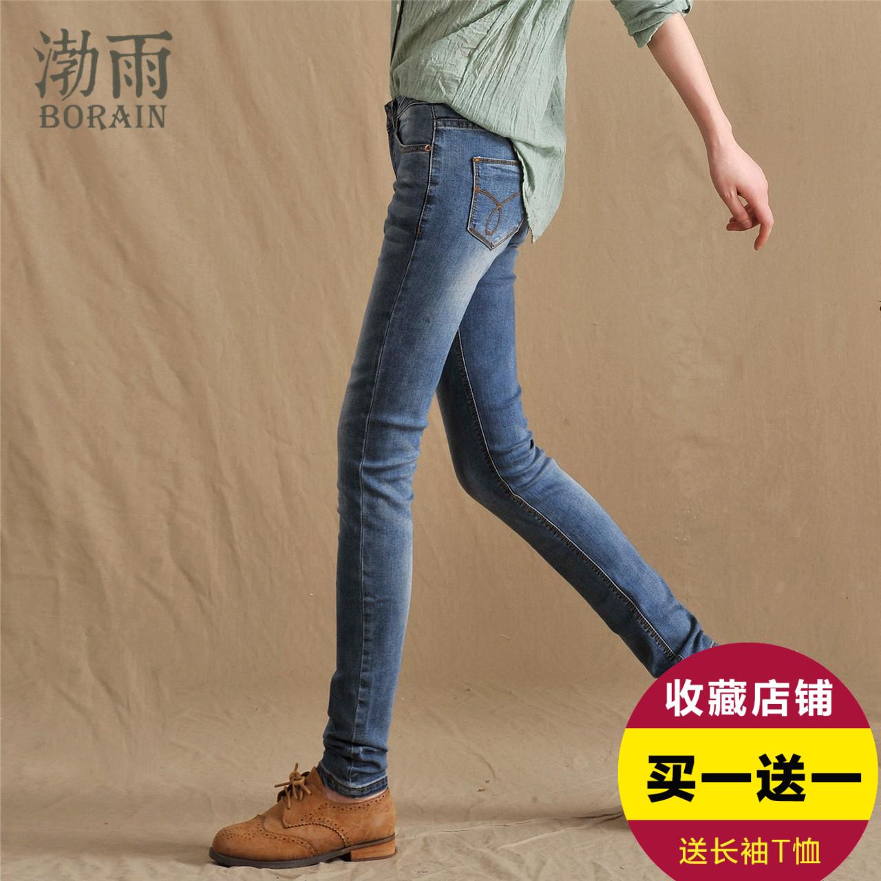 渤雨秋冬小脚裤女牛仔裤女士加绒铅笔裤韩版弹力大码显瘦修身长裤