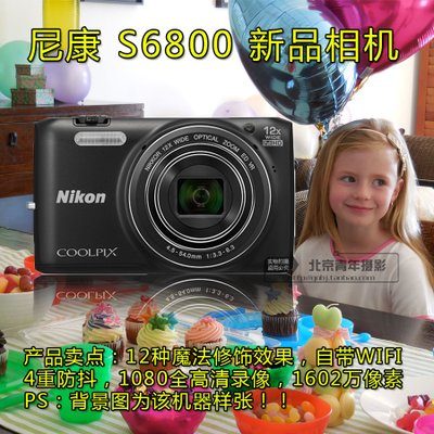 Nikon / Nikon COOLPIX S6800 Digital Camera 4-axis image stabilization 12 kinds of beauty 12x optical zoom
