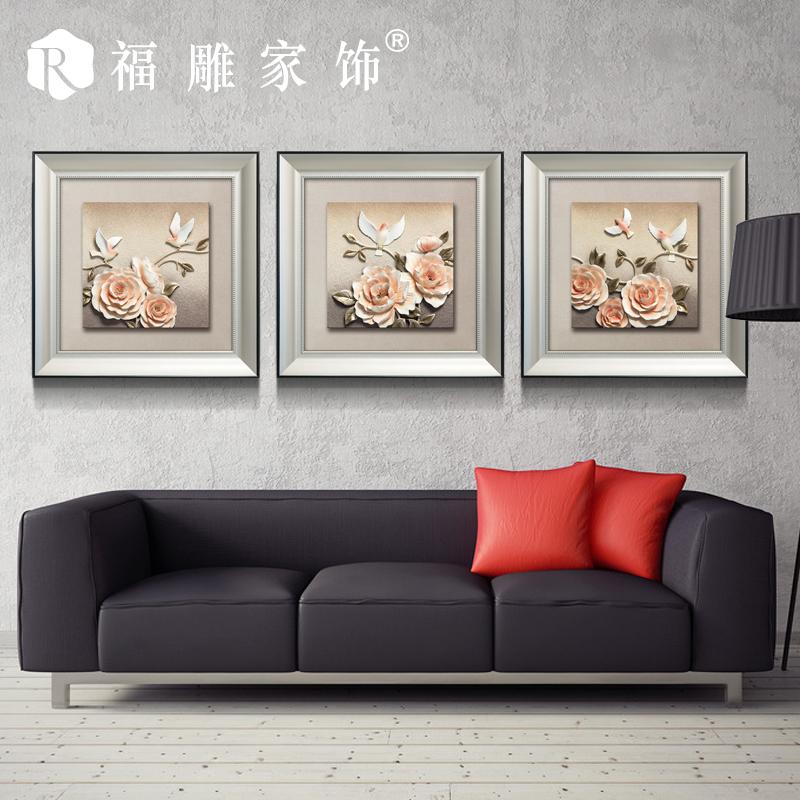 浮雕画壁画客厅装饰画有框画三联画挂画现代简约欧式