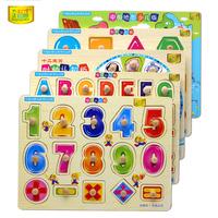 木质手抓认知板拼图幼儿童木制益智力拼板早教宝宝玩具1-2-3-4岁
