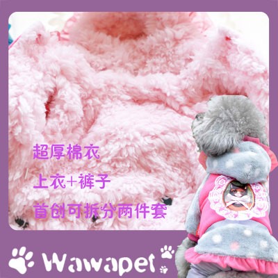 Pet Dog Toys Teddy VIP Bichon Pomeranian puppy clothes spring and winter coat special thick legs split