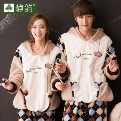 Jing Yun autumn and winter coral velvet pajamas couple male female thick long-sleeved flannel pajamas kaleidoscope tracksuit suit