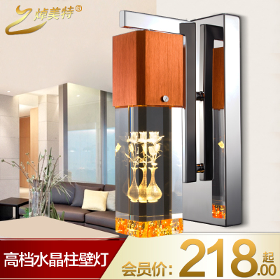 Billy Crystal Wall US special modern minimalist living room wall lamp corridor hallway wall lamp led lamp