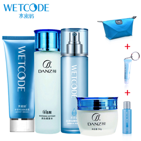 丹姿水密码正品套装补水套装洁面乳液保湿霜面部护理化妆品套装
