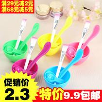 调面膜美容工具套装4件套面膜碗面膜棒面膜刷计量器爱美达人