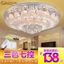 圆形水晶客厅灯led现代简约大气吸顶灯具创意餐厅卧室书房灯饰