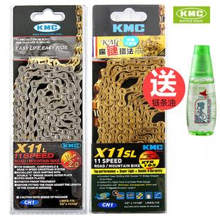 台湾KMC公路死飞自行车山地车链条单速8速9速10速11速Z99 X10 X9L
