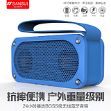 Sansui /landscape E33 mini stereo bluetooth speaker outdoor small speaker card portable NFC MTB
