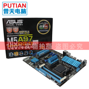 Asus ASUS M5A97 R2.0 AM3+ 970, solid boards rejected LE support FX-8350