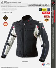 The new 2015 KOMINE JK - 038 GTX F - JKT - TITANIO overalls riding a motorcycle