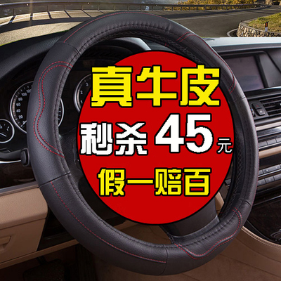 Hover H6 Wuling Wuling Hongguang glory van dedicated automotive leather steering wheel cover to cover in winter plush