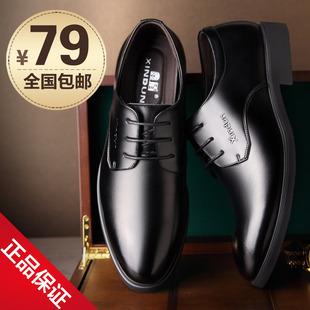 男士皮鞋男鞋夏季韩版商务内增高镂空黑色休闲真皮上班正装鞋子男