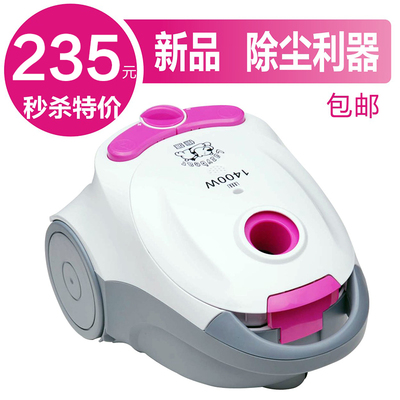 2014 latest deals Sloth bear household cleaners horizontal mini low noise small vacuum cleaner