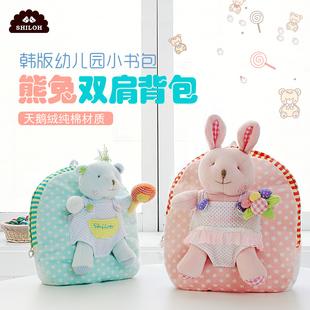 SHILOH宝宝背包1-3岁婴儿双肩包韩版男女孩幼儿园熊兔玩偶小书包