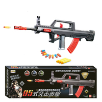 儿童玩具枪非电动玩具枪 95式冲锋枪突击步枪可发射子弹软弹 包邮