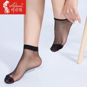 透明隐形短丝袜10双