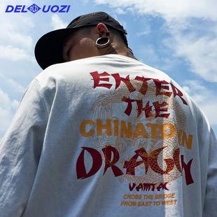 德罗兹嘻哈长袖t恤男女潮牌宽松T恤衫国潮男上衣中国风中国龙体恤
