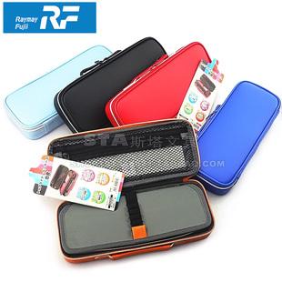 日本RAYMAY藤井合皮质大容量笔袋 带笔插 FSB122多功能收纳文具盒