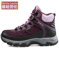 高帮加绒女款登山鞋 秋冬羊绒保暖户外鞋女鞋 防水防滑耐磨徒步鞋