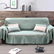 素色沙发罩 现代简约全包沙发巾垫全铺盖布艺沙发套单双三人组合