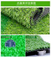 仿真草坪阳台装饰地毯塑料幼儿园草坪