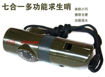 军用强光手电筒正品