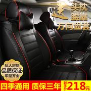 长安奔奔迷你悦翔CX20CX30专用四季全包仿真皮革PU仿皮座套坐垫套