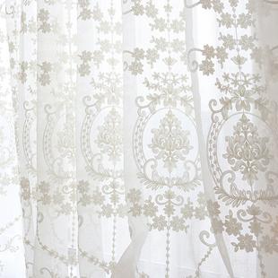订做欧式窗纱白色蕾丝窗帘纱帘布成品卧室客厅飘窗阳台纱遮光