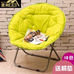 懒人阳台沙发粉色学生座椅欧式成人装饰宿舍儿童凳沙发凳靠背椅