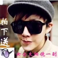 开车防晒个性方框眼睛男士太阳镜2016新款潮流墨镜韩国潮人太眼镜