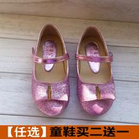 2016秋季女童皮鞋 慧星公主韩版公主鞋儿童秋季童鞋新款平底单鞋