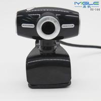 包邮台式电脑摄像头高清免驱USB笔记本带麦克风摄像头夹子摄像头