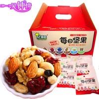 亿莱旺每日坚果原味混合果仁零食年货礼盒核桃仁腰果仁 特价包邮