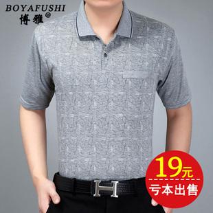 夏季中年男士翻领短袖T恤衫爸爸装宽松长袖t恤中老年男口袋T
