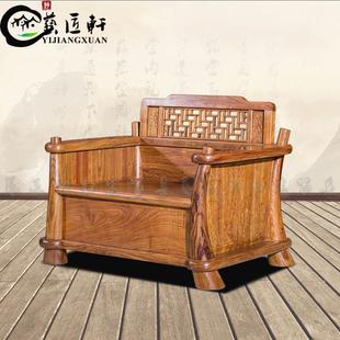 红木家具非洲花梨木软体沙发现代新中式沙发组合实木原木家具