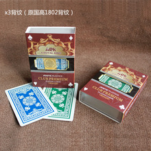 防水耐磨手感佳A ROYAL KING全PVC背面磨砂塑料扑克牌(58x88mm)