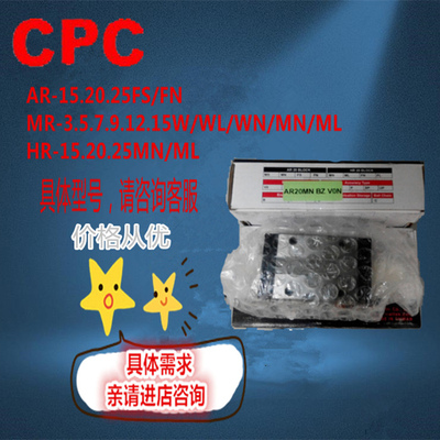 CPC微型直线导轨 CPC导轨滑块 MR 5 MR7 MR9 MR12 15 MN ML WN WL