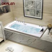 欧凯伦嵌入式按摩浴缸家用成人欧式浴盆迷你小浴缸浴池1. 米
